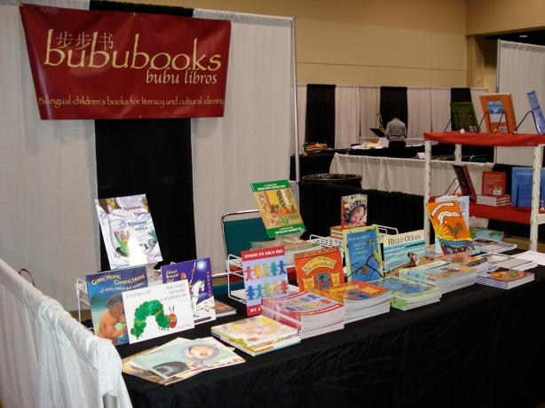 bububooks' booth at GAYC